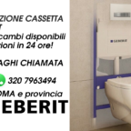 RIPARAZIONE_CASSETTA_GEBERIT